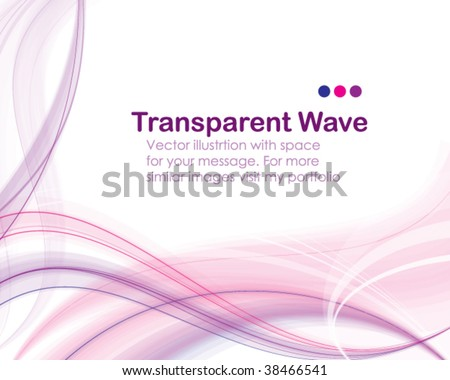 Vector. Abstract silky background. No transparencies, only gradients used. - stock vector