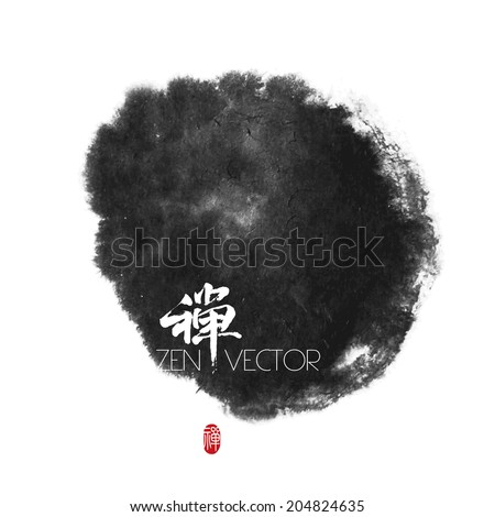 Vector Abstract Zen Background. Translation of Calligraphy & Red Stamp: Zen - stock vector