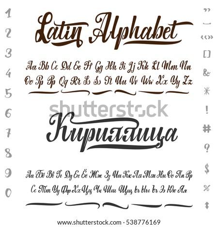 Cyrillic for Latin tattoo fonts