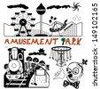 vector amusement park set - stock vector