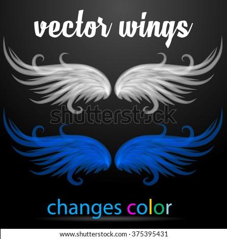Vector angel wings - stock vector