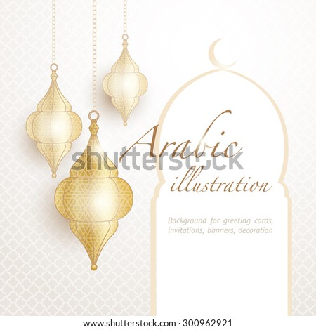 Vector arabic illustration with place for text  - stock vector