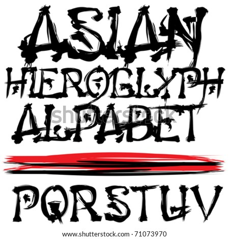 vector asian alphabet hand-made stylized as hieroglyph