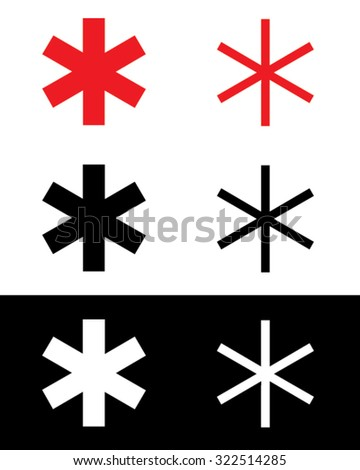 Vector Asterisk Symbol Set in Color, Black and Reverse - stock vector