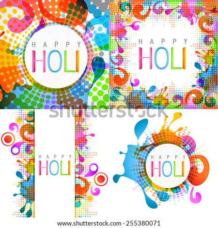 vector attractive set of holi design with colorful splashes - stock vector