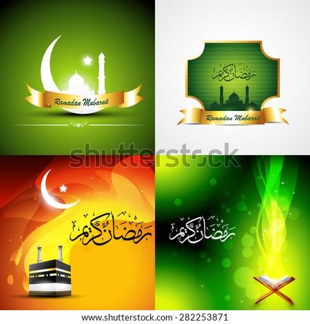 vector attractive set of  ramadan kareem background festival of muslim with qaaba sharif illustration  - stock vector