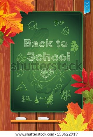 Vector Back to school drawing on chalkboard - stock vector
