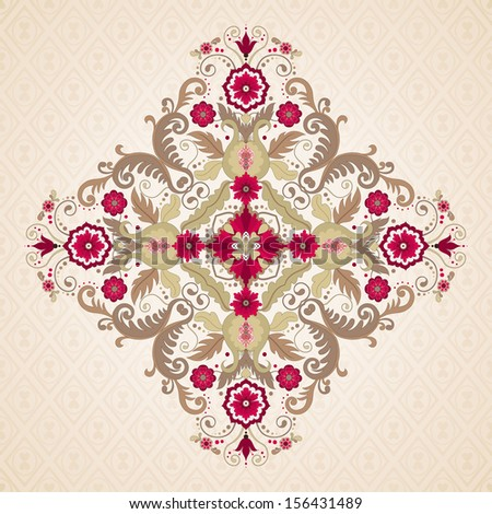 Vector background. Beautiful floral rhombic pattern in vintage style. Seamless simple delicate ornament - stock vector