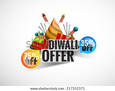 Vector background, flyer,brochure, magazine cover for Diwali festival offer with crackers can be used for print and publishing. - stock vector