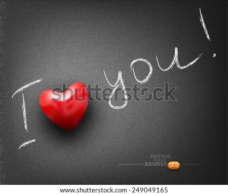 vector background for Valentine's day with heart and inscription in chalk - stock vector