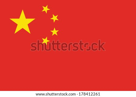 vector background of china flag - stock vector