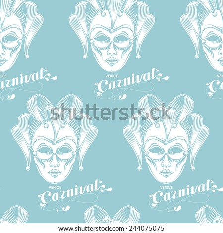 vector background of engraving venetian carnival mask or jester emblem and ornate lettering logo. seamless pattern - stock vector