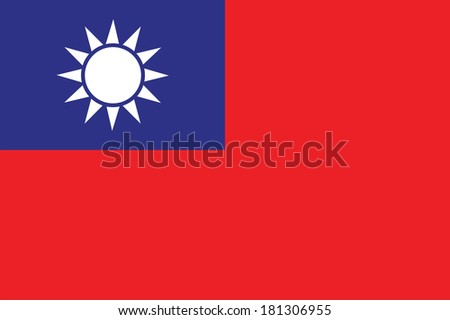 vector background of taiwan flag - stock vector