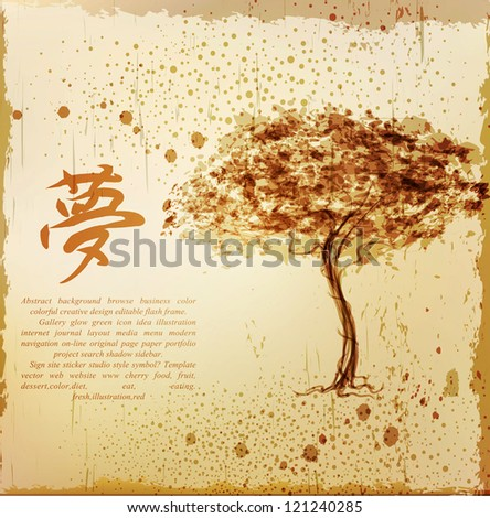 vector background with a tree and a character in the Japanese style - stock vector