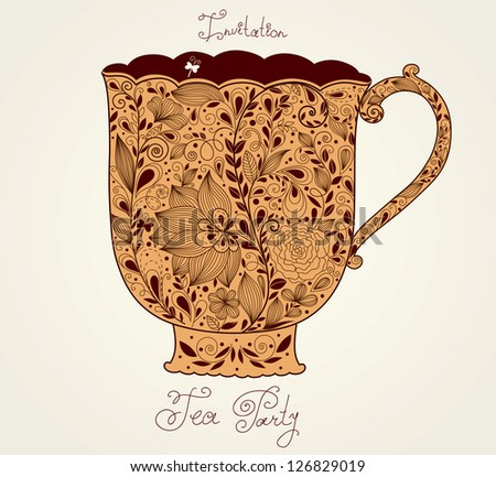 Vector background with ornamental cup - stock vector