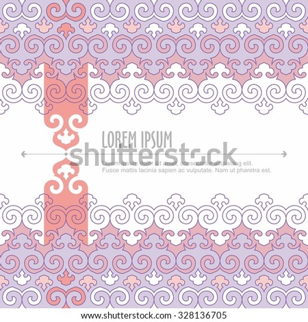 Vector background with seamless ornamental border and place for text. Oriental motifs. Greeting card or invitation template. Label element for title. Violet lace mood