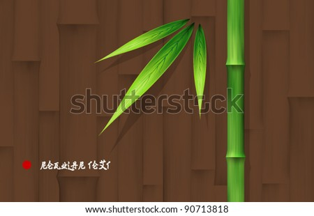 Vector Bamboo with Wooden Background - stock vector