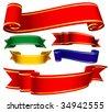 Vector banners. - stock vector