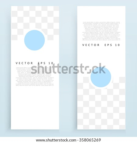 Vector banners and circles. White flyer background