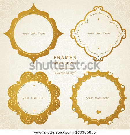 Vector baroque frame in Victorian style. Element for design. You can place the text in an empty frame. It can be used for decorating of invitations, greeting cards, decoration for bags and clothes. - stock vector