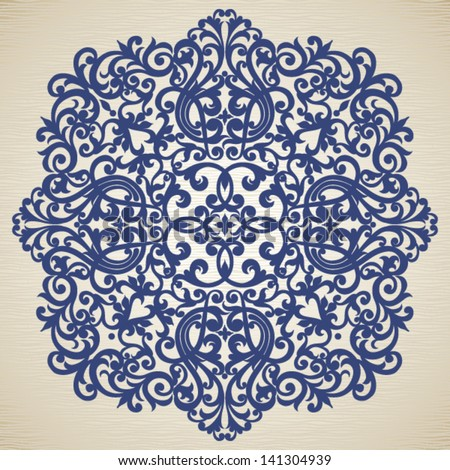 Vector baroque ornament in Victorian style. Element for design. It can be used for decorating of invitations, cards, decoration for bags and clothes. - stock vector