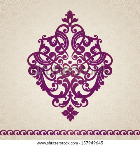 Vector baroque ornament in Victorian style. Element for design. It can be used for decorating of invitations, greeting cards, decoration for bags and clothes. - stock vector
