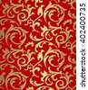Vector baroque seamless damask golden floral texture. Luxury elegant pattern element for wrapping paper, fabric, background or wallpaper. 3D elements with shadow. Paper cut design - stock vector