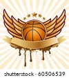 vector basketball and wing - stock vector