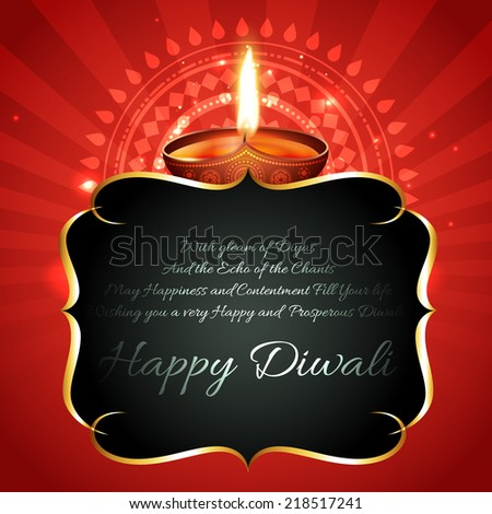 Vector beautiful diwali diya background with space for your text - stock vector