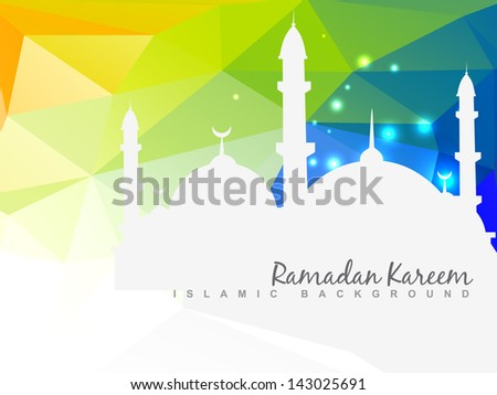 vector beautiful islamic background design - stock vector
