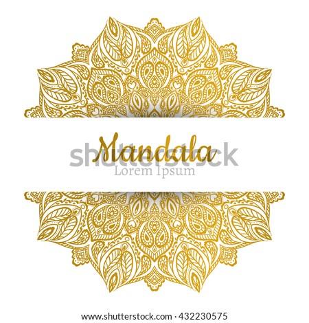 Vector Beautiful Mandala. Vintage decorative element. Ethnic round ornament - stock vector