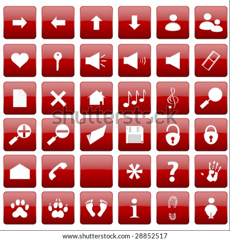 Vector beautiful red icon set - stock vector