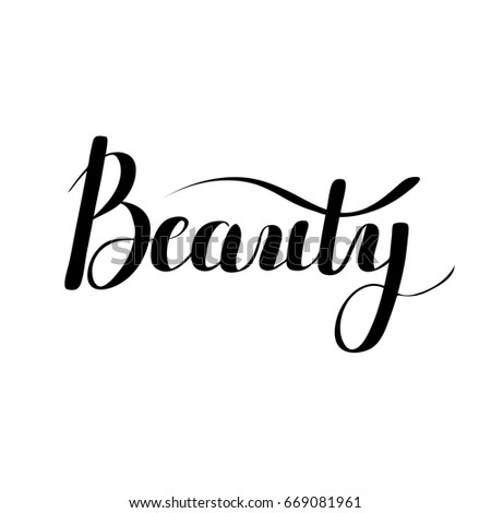 Vector Beauty Digital Calligraphy Word For Your Design Logo Or Insta