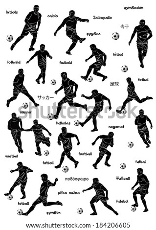 Vector black and white illustration of football players in action and word football in different languages. - stock vector
