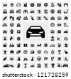 vector black auto icons set on gray - stock photo