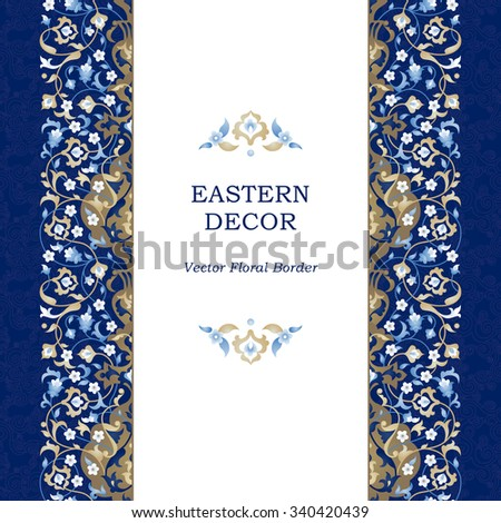 Vector border in Eastern style on dark blue background. Ornate element for design. Place for text. Ornament for wedding invitations, birthday and greeting cards. Floral oriental decor. - stock vector