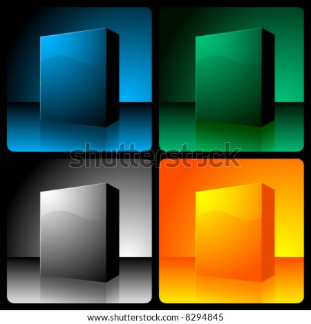 vector box package - stock vector