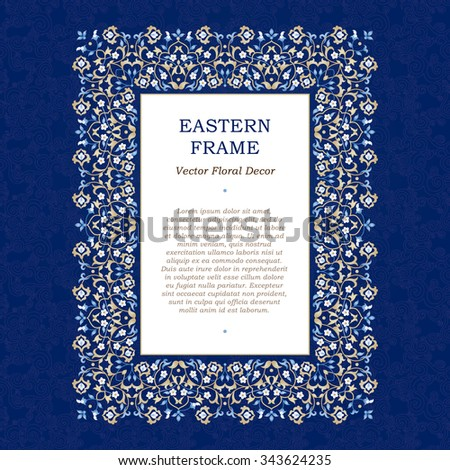 Vector bright precious frame for design template. Elegant element in Eastern style. Blue floral border. Lace decor for invitations, greeting cards, certificate, thank you message. - stock vector