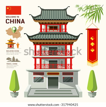 Vector Building of China travel design background, illustrations - stock vector