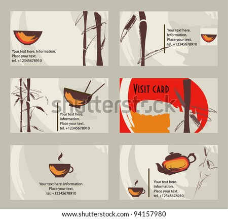 Vector business card for tea cafe - stock vector