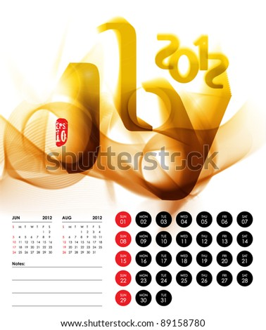 Vector 2012 Calendar Design - July - stock vector
