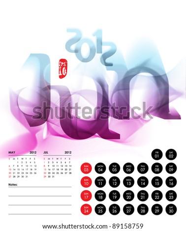 Vector 2012 Calendar Design - June - stock vector