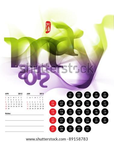 Vector 2012 Calendar Design - May - stock vector