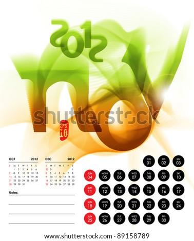 Vector 2012 Calendar Design - November - stock vector