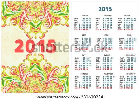 Vector Calendar 2015 Happy New Year Stock Vector 230690254