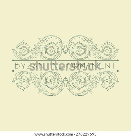Vector calligraphic design element, page decor, divider, ornate headpiece. Byzantine. - stock vector