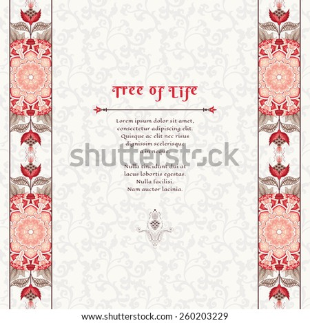 Vector card. Beautiful border. Round ornament with fantastic flowers and leaves. Simple delicate ornament. Tree of Life collection. Place for your text. - stock vector