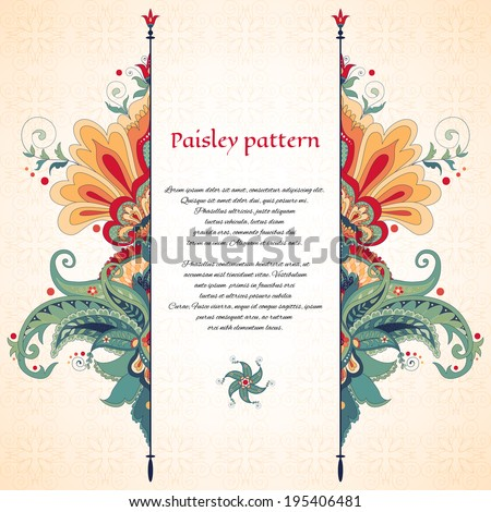 Vector card. Beautiful floral oriental pattern in vintage style. - stock vector