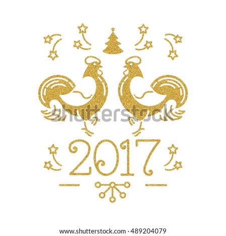 Vector card 2017 Happy New Year. Golden Rooster, Christmas tree, fireworks on a white background. Trendy minimal design in the flat style. Vector Minimalistic Holiday greeting card, Vintage design