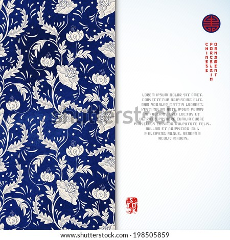 Vector card. Imitation of chinese porcelain painting. Beautiful flowers and blue watercolor background. Hand drawing. Place for your text. - stock vector